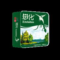 进化(铁盒套装)